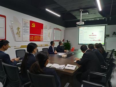 物业公司党支部开展11月份支部主题党日